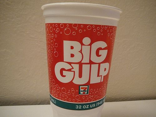 Big Gulp cup--32 ounces
